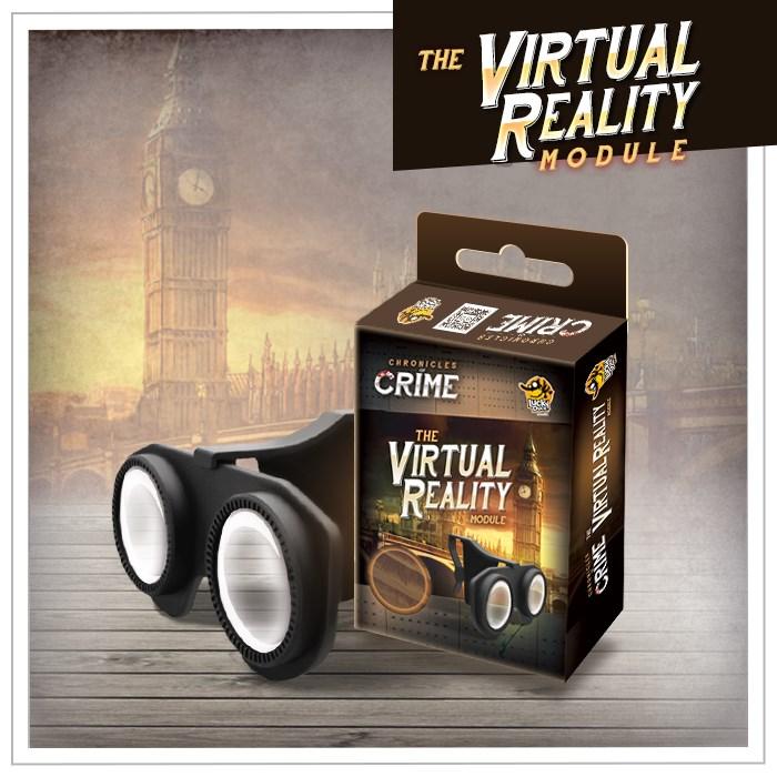 Virtual Reality (VR) Module