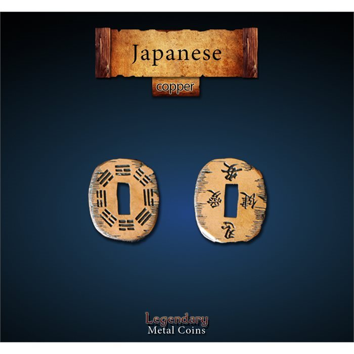 Japanese Copper coins