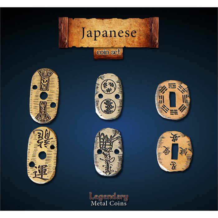 Japanese Coin Set