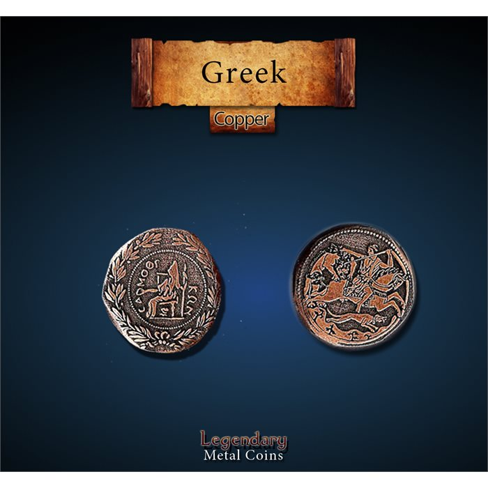 Greek Copper Coins