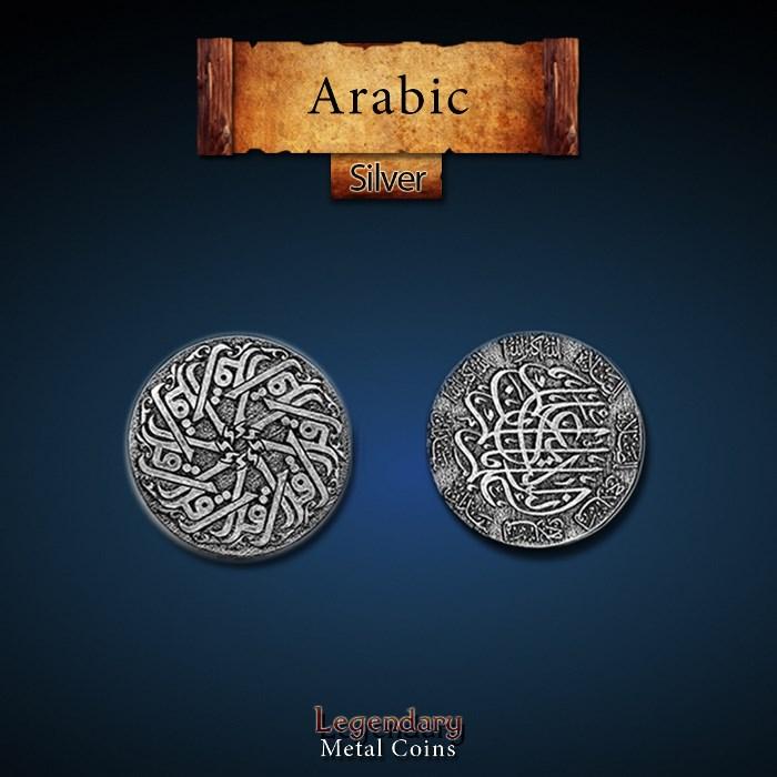 Arabic Silver Coins