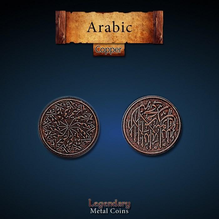 Arabic Copper Coins